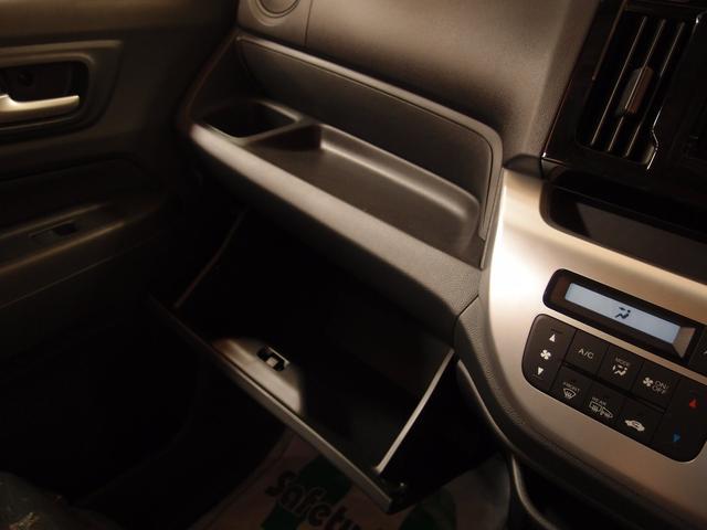 G・Lパッケージ 4WD プッシュスタート 届出済未使用車(17枚目)
