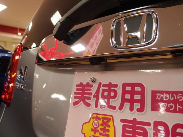 G・Lパッケージ 4WD HID プッシュスタート(7枚目)