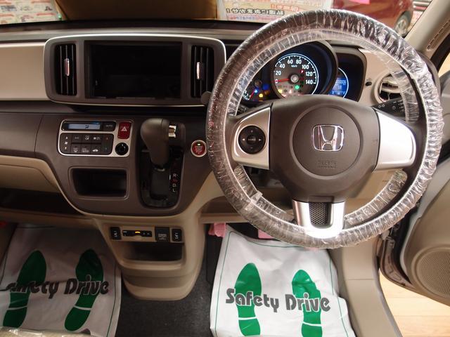 G・Lパッケージ 4WD HID プッシュスタート(11枚目)