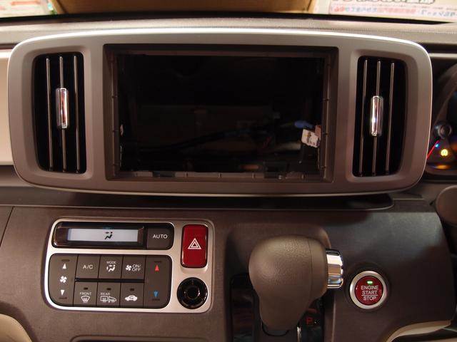 G・Lパッケージ 4WD HID プッシュスタート(15枚目)