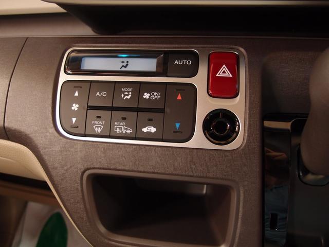 G・Lパッケージ 4WD HID プッシュスタート(16枚目)