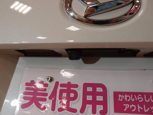 Xリミテッド SAIII 4WD 両側パワースライド(7枚目)