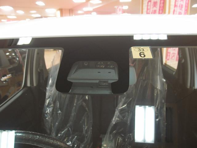 ハイブリッドFX 4WD セーフティーパッケージ プッシュ(4枚目)