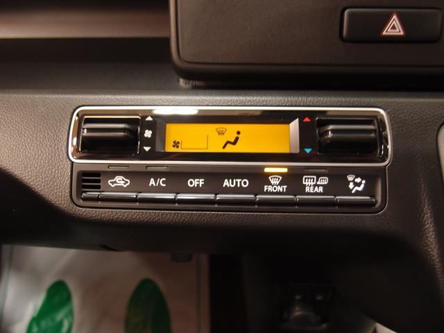 ハイブリッドFX 4WD セーフティーパッケージ プッシュ(14枚目)