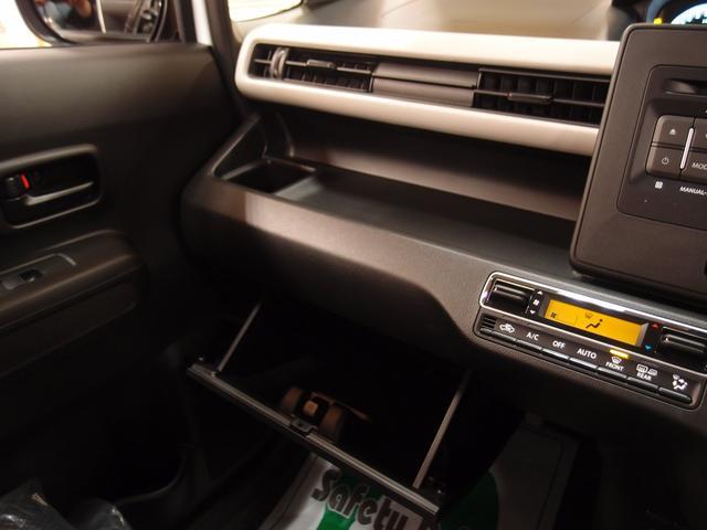 ハイブリッドFX 4WD セーフティーパッケージ プッシュ(16枚目)