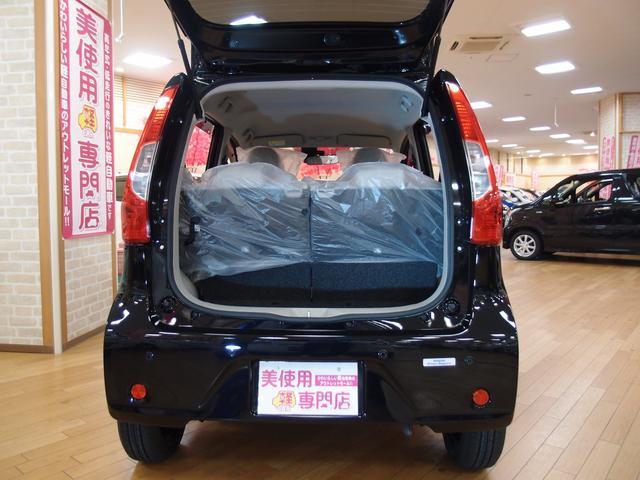 S 4WD 純正ナビ 届出済未使用車 キーレス(7枚目)