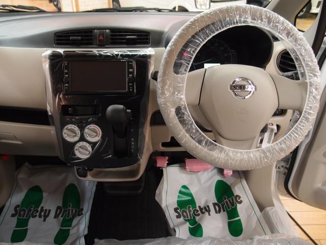 S 4WD 純正ナビ 届出済未使用車 キーレス(10枚目)