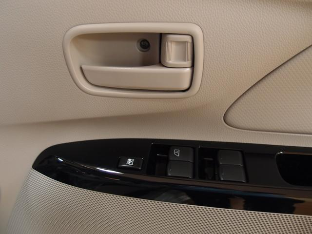 S 4WD 純正ナビ 届出済未使用車 キーレス(11枚目)