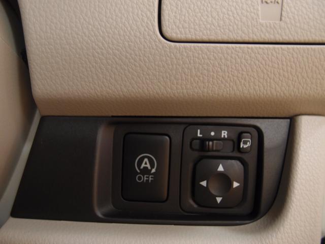 S 4WD 純正ナビ 届出済未使用車 キーレス(12枚目)