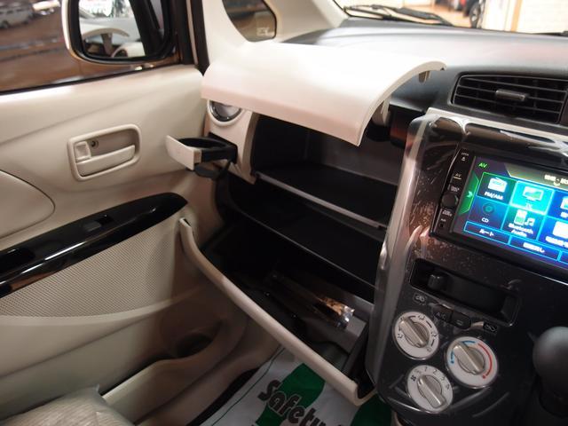 S 4WD 純正ナビ 届出済未使用車 キーレス(16枚目)