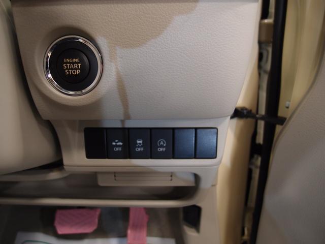 X 4WD 自動ブレーキ HID シートヒーター プッシュ(12枚目)