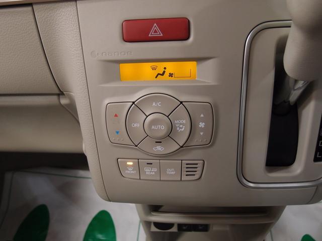 X 4WD 自動ブレーキ HID シートヒーター プッシュ(14枚目)