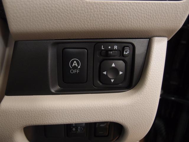 M e-アシスト プラスエディション 4WD ナビ カメラ(9枚目)