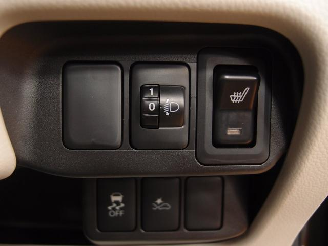 M e-アシスト プラスエディション 4WD ナビ カメラ(10枚目)