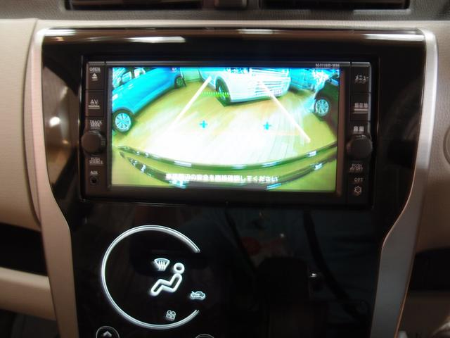 M e-アシスト プラスエディション 4WD ナビ カメラ(13枚目)