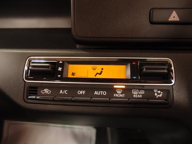 ハイブリッドFX リミテッド 4WD 届出済未使用車(16枚目)