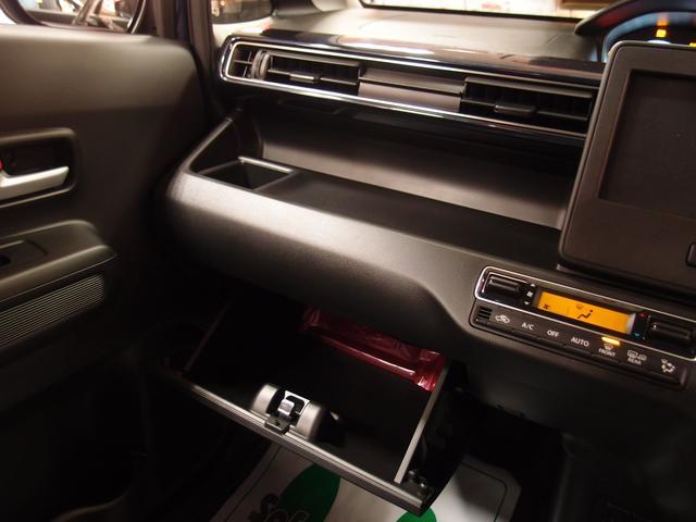 ハイブリッドFX リミテッド 4WD 届出済未使用車(18枚目)