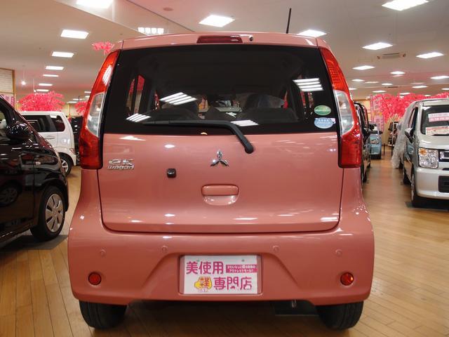 M e-アシスト プラスエディション 4WD ナビ カメラ(6枚目)