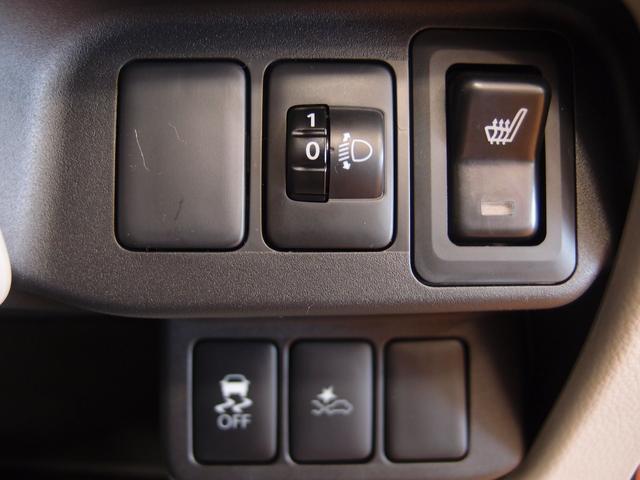 M e-アシスト プラスエディション 4WD ナビ カメラ(14枚目)