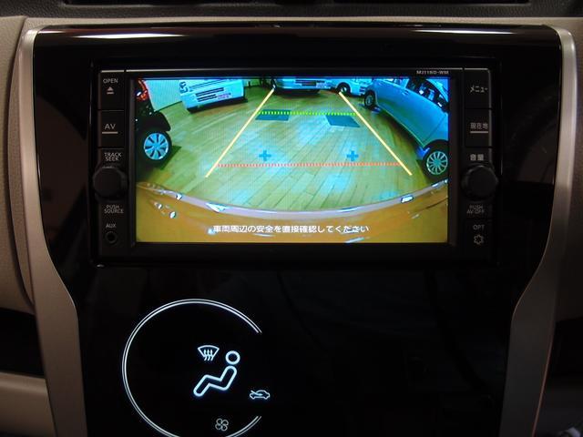 M e-アシスト プラスエディション 4WD ナビ カメラ(17枚目)