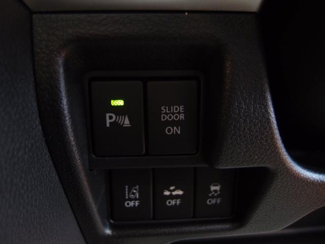 ハイブリッドXZ 4WD 届出済未使用車 ハイブリッド(14枚目)