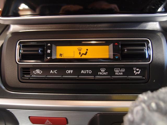 ハイブリッドXZ 4WD 届出済未使用車 ハイブリッド(18枚目)