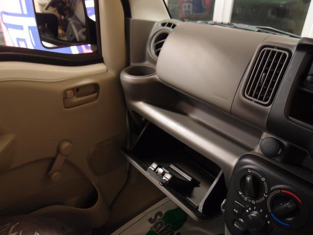 PAリミテッド 4WD キーレス ラジオ スライドドア(15枚目)