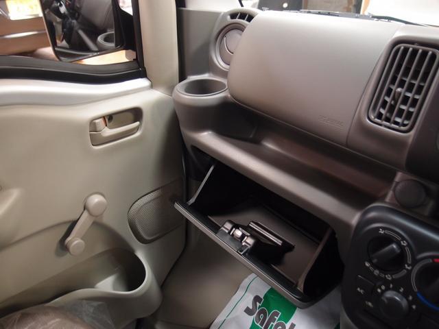 PA 4WD スライドドア ハイルーフ AT(15枚目)