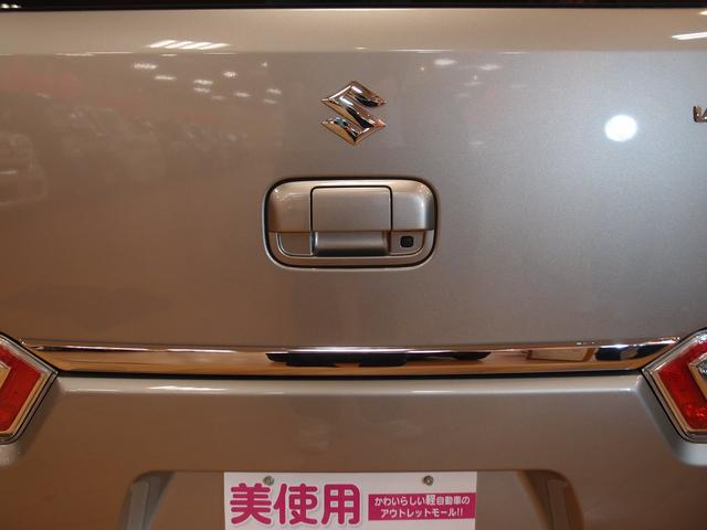 ハイブリッドFZ リミテッド 4WD 届出済未使用車 LED(7枚目)