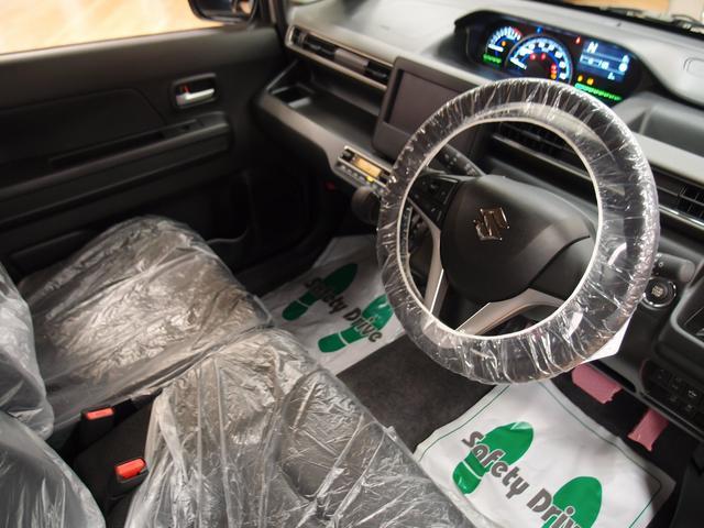 ハイブリッドFZ リミテッド 4WD 届出済未使用車 LED(9枚目)