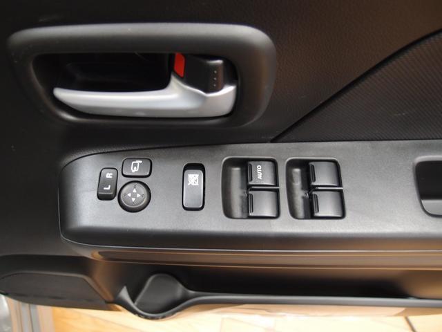 ハイブリッドFZ リミテッド 4WD 届出済未使用車 LED(12枚目)