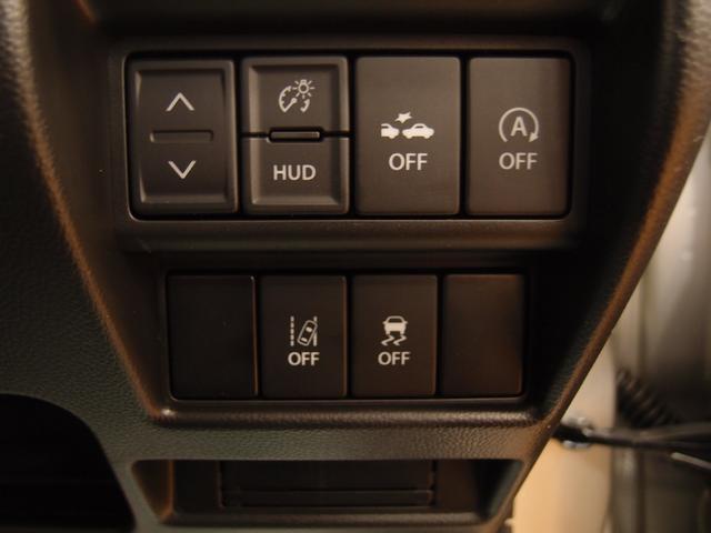 ハイブリッドFZ リミテッド 4WD 届出済未使用車 LED(13枚目)