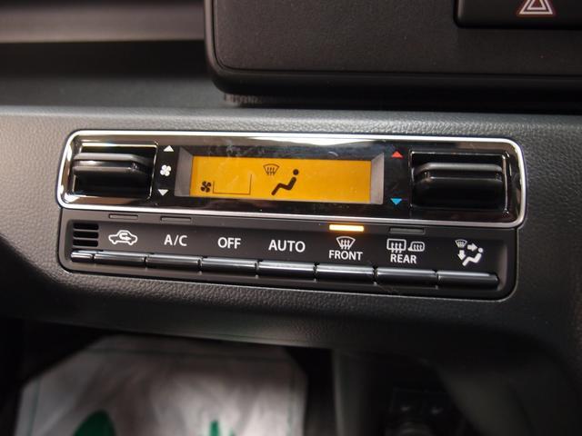 ハイブリッドFZ リミテッド 4WD 届出済未使用車 LED(18枚目)