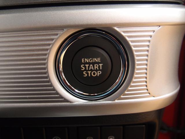 ハイブリッドXZ 4WD 両側パワースライド LED(12枚目)