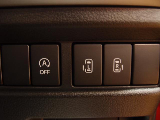 ハイブリッドXZ 4WD 両側パワースライド LED(13枚目)