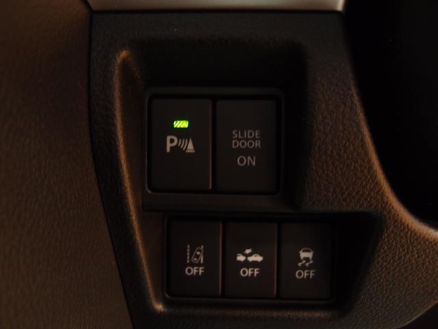 ハイブリッドXZ 4WD 両側パワースライド LED(14枚目)