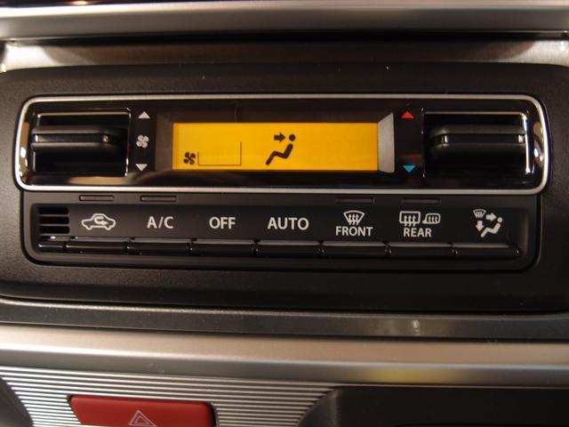 ハイブリッドXZ 4WD 両側パワースライド LED(16枚目)