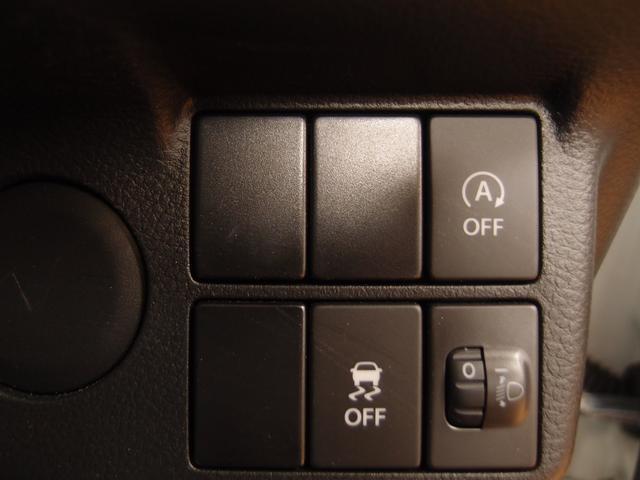 L 4WD キーレス エネチャージ シートヒーター ABS(11枚目)