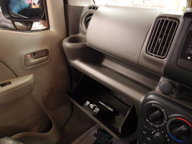 PCリミテッド 4WD キーレス 電格ミラー 届出済未使用車(15枚目)