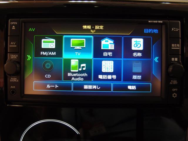 M e-アシスト プラスエディション 4WD 純正ナビ(17枚目)