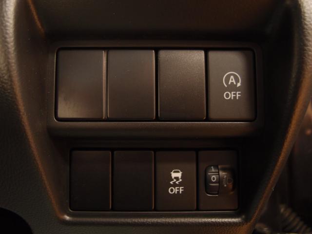 ハイブリッドFX 4WD キーレス CD シートヒーター(11枚目)