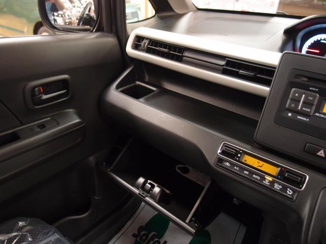 ハイブリッドFX 4WD キーレス CD シートヒーター(15枚目)