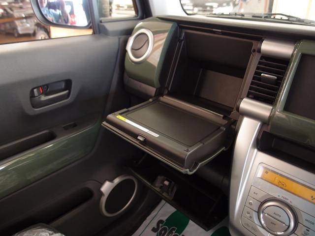 G 4WD 届出済未使用車 Sエネチャージ シートヒーター(19枚目)