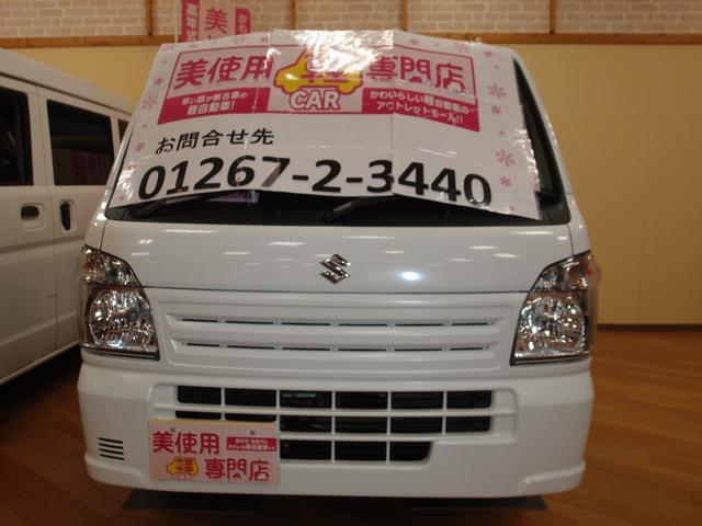 KCエアコン・パワステ 4WD ラジオ(2枚目)