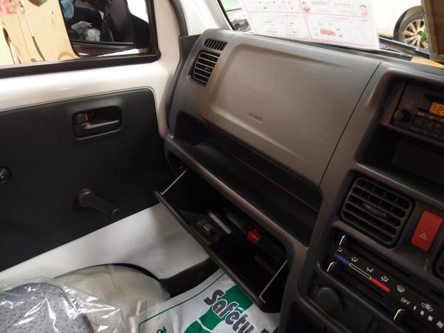 KCエアコン・パワステ 4WD ラジオ(9枚目)