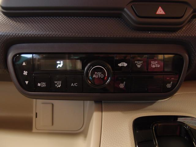 Gホンダセンシング 4WD スライド LED バックカメラ(17枚目)