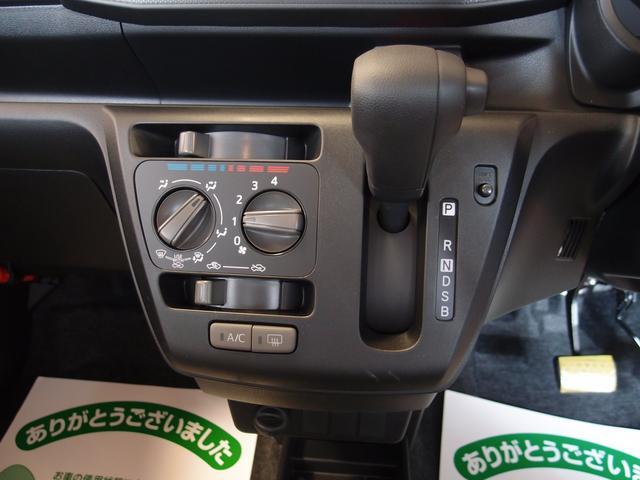 「ダイハツ」「ミライース」「軽自動車」「北海道」の中古車13