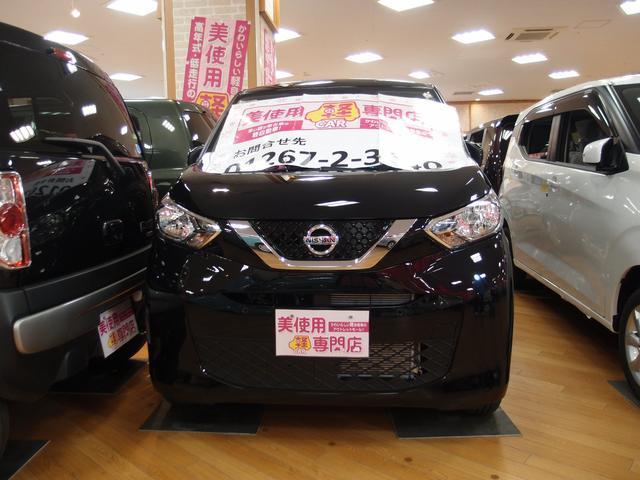 「日産」「デイズ」「コンパクトカー」「北海道」の中古車2