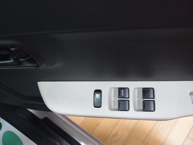 L 4WD エネチャージ シートヒーター キーレス(10枚目)