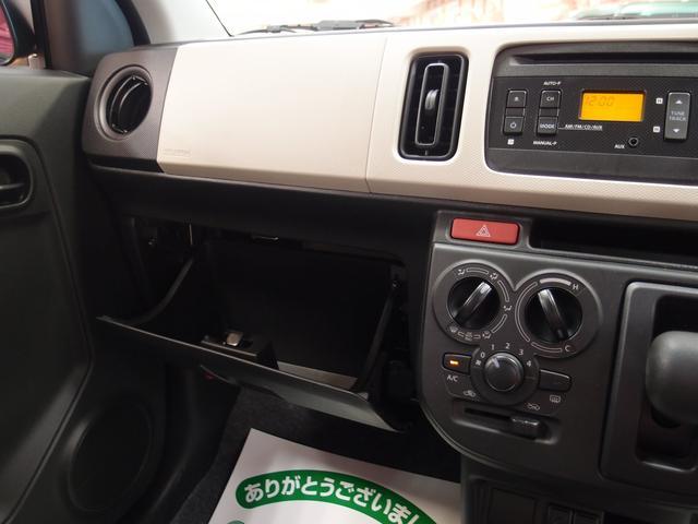 L 4WD エネチャージ シートヒーター キーレス(14枚目)